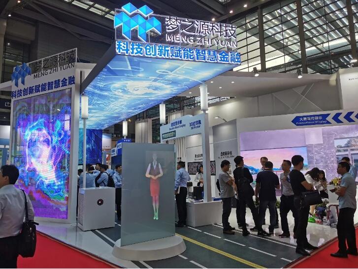 2021年深圳国际金融博览会介绍